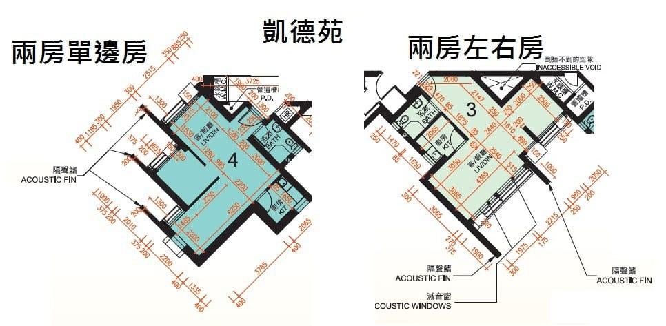 凱德苑平面圖兩房
