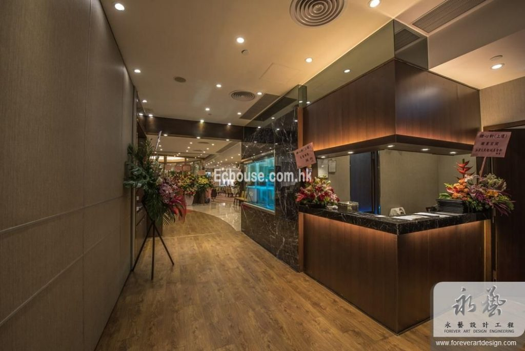 餐廳/食肆裝修