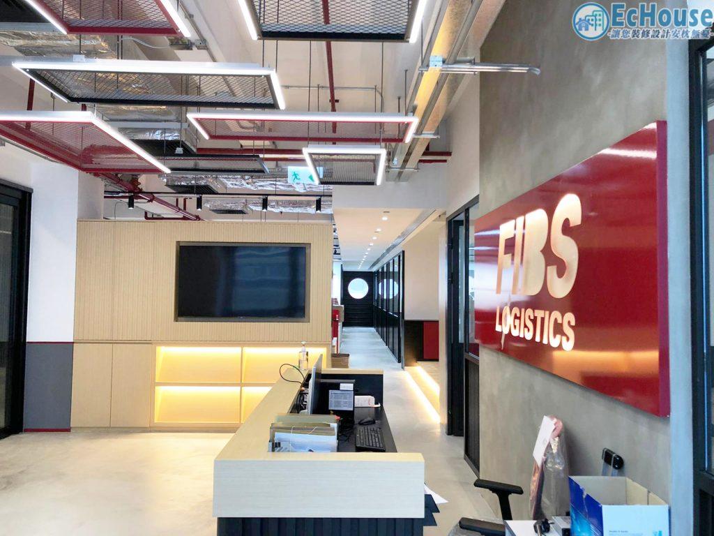觀塘辦公室裝修:室內設計1