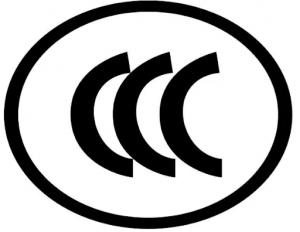 3C認證標誌