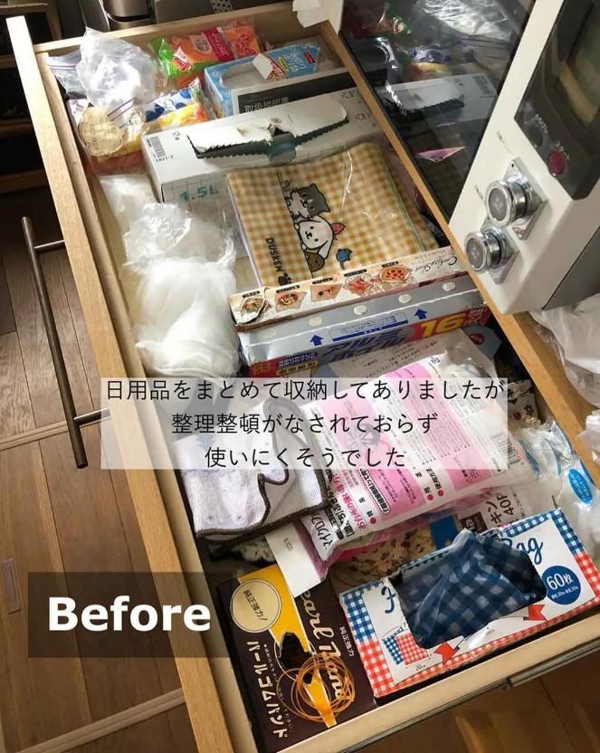 廚房收納前