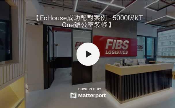 私樓裝修及室內設計-5000呎