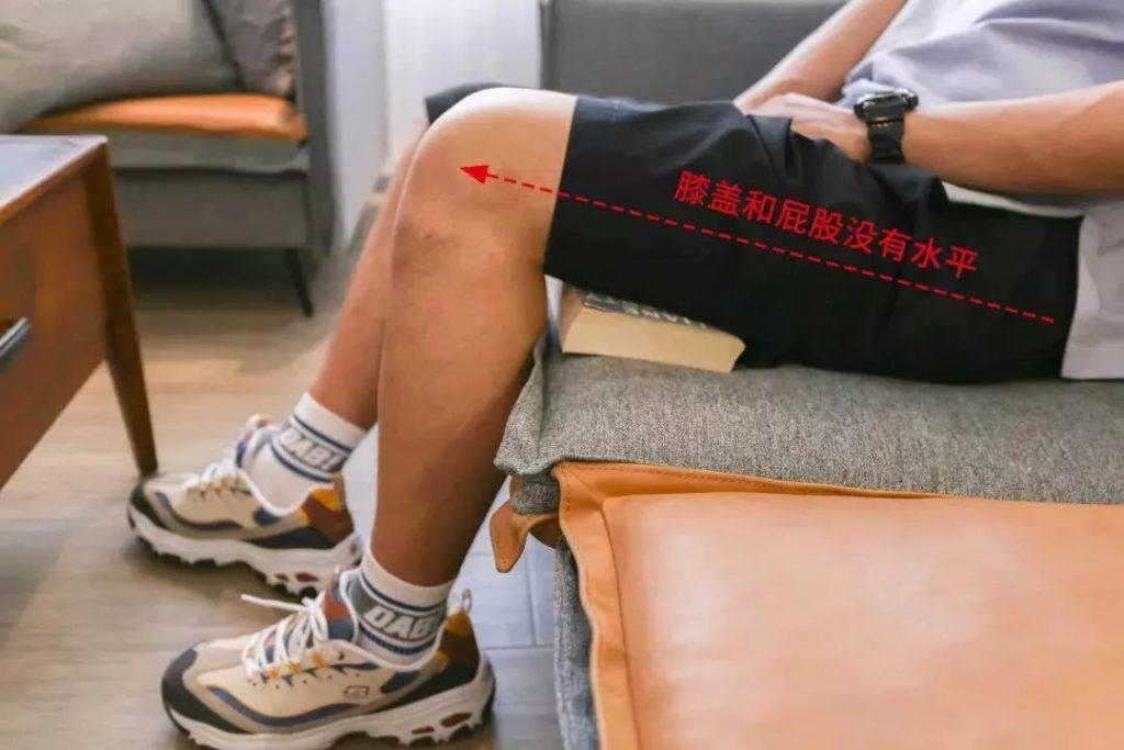 膝蓋的水平