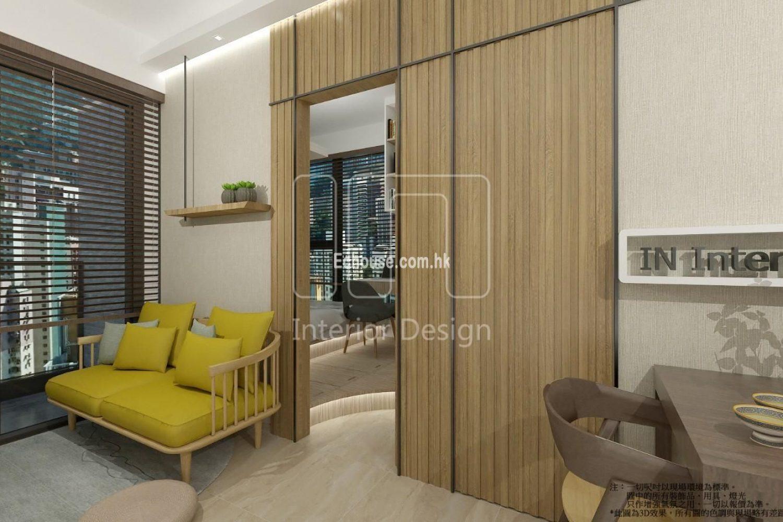 350呎室內設計8